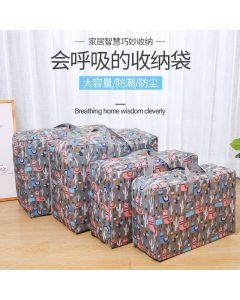 Quilt storage bag, Oxford cloth moving household artifact, clothes and luggage packing and sorting bags