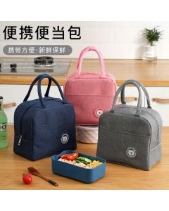 Cold insulation bag, thickened aluminum foil bag for lunch, student lunch box bag
