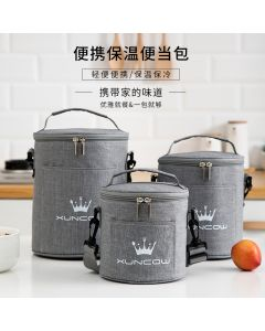Lunch bag lunch bag, portable round insulated bucket, lunch box bag insulated bag